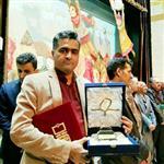 افتخار آفرین بزرگوار آقای مجید عسگری ازغندی