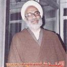 آیت الله شیخ محمدصادق  سعیدی