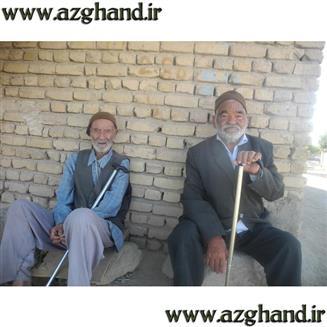 سالخوردگان روستای ازغند