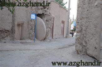 اماکن تاریخی روستای ازغند