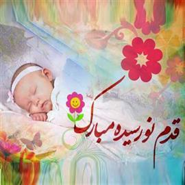 محمد رضا وطن پور