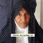 تصاویری از مراسم تشییع و تدفین حاجیه زینب منصوری، مادری دلسوز و مهربان