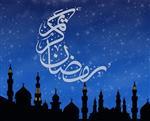 اعلام شماره حساب های مسجد ازغندی ها، برای دریافت نذورات ماه رمضان