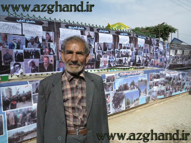 همایش روز ملی ازغند 2