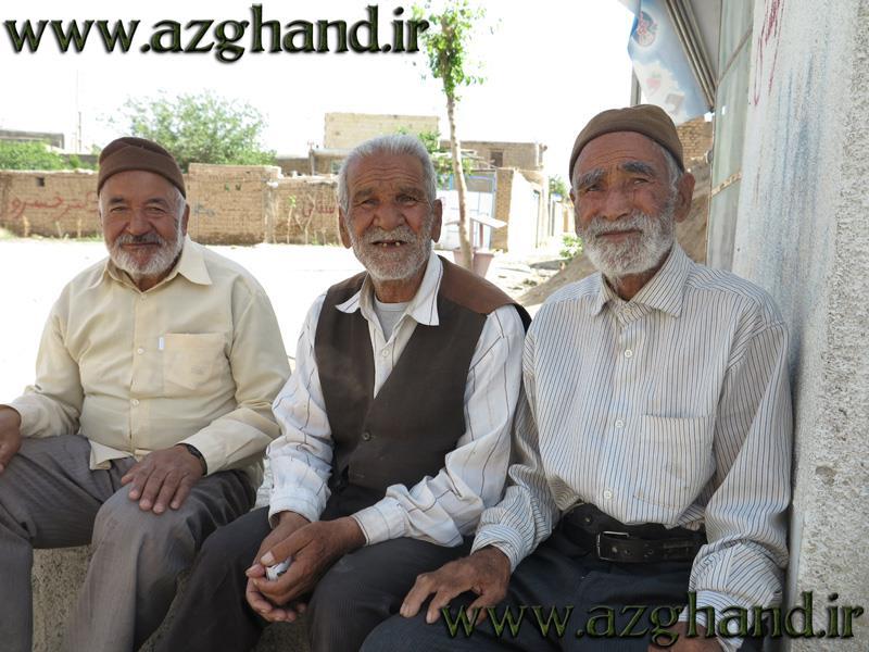 سالخوردگان روستای ازغند2