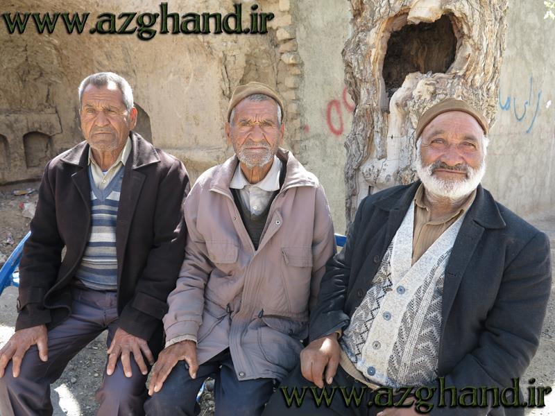 سالخوردگان روستای ازغند4